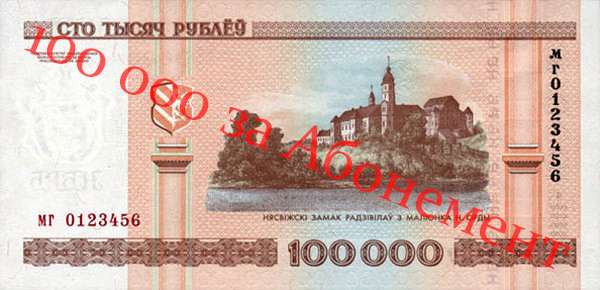 Самый дешевый абонемент в ШКОЛУ ТАНЦЕВ в Минске!!!
