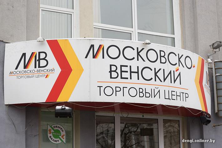 ст.м. Якуба Коласа, т.ц. Московско-Венский - филиал Fatality Dance Studio