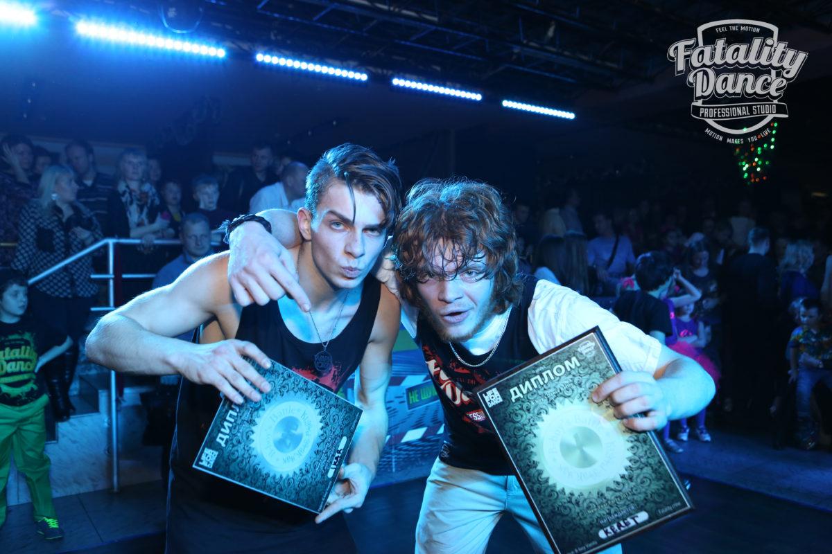 Ученики Fatality Dance Studio