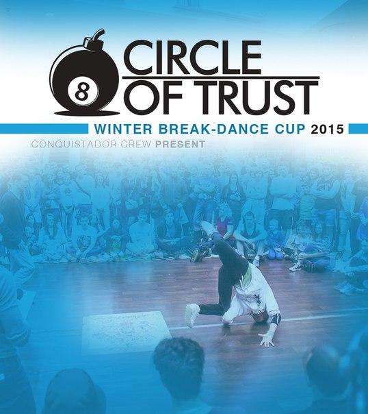 Ученики школы танцев F.D.S. заняли призовые места на Брейк-Данс фестивале
