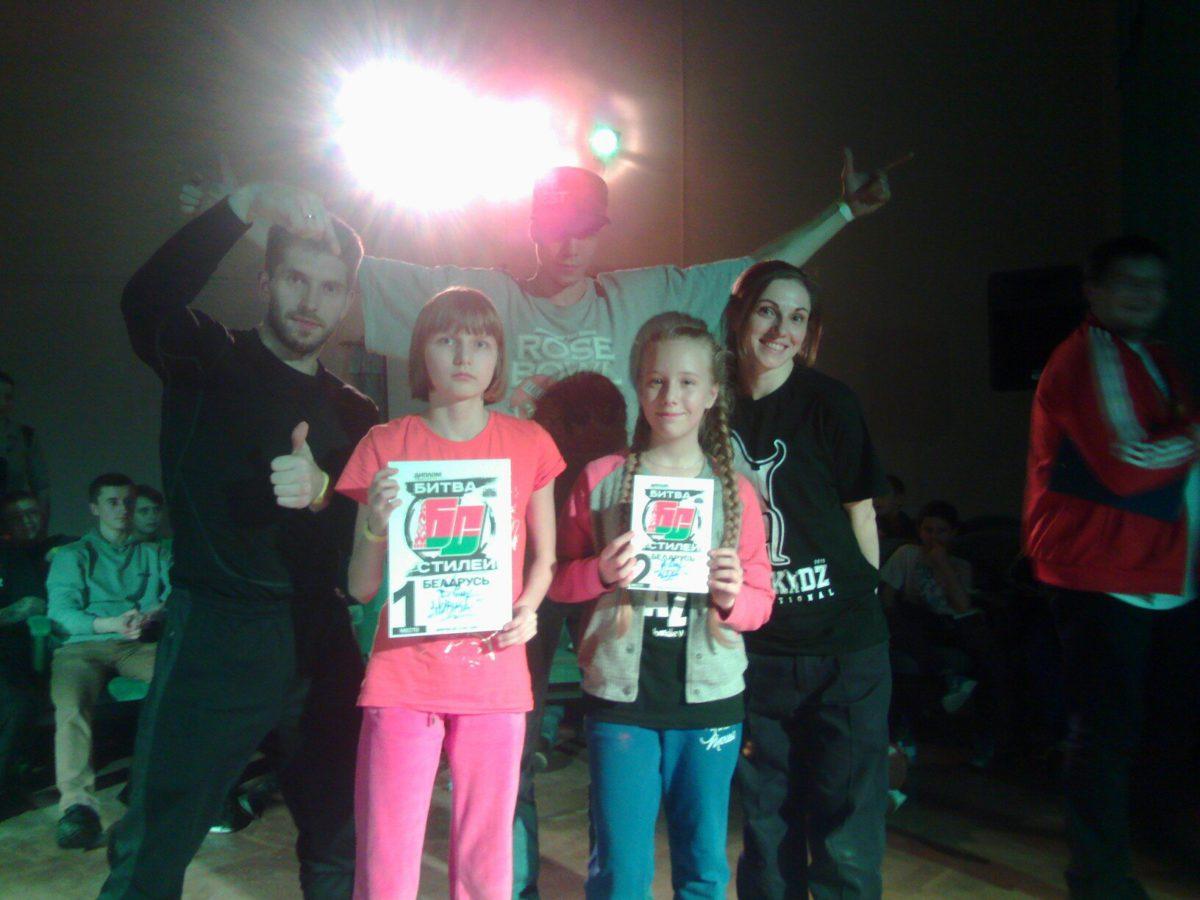 Ученица школы танцев F.D.S. выйграла фестиваль по Брейк-Дансу