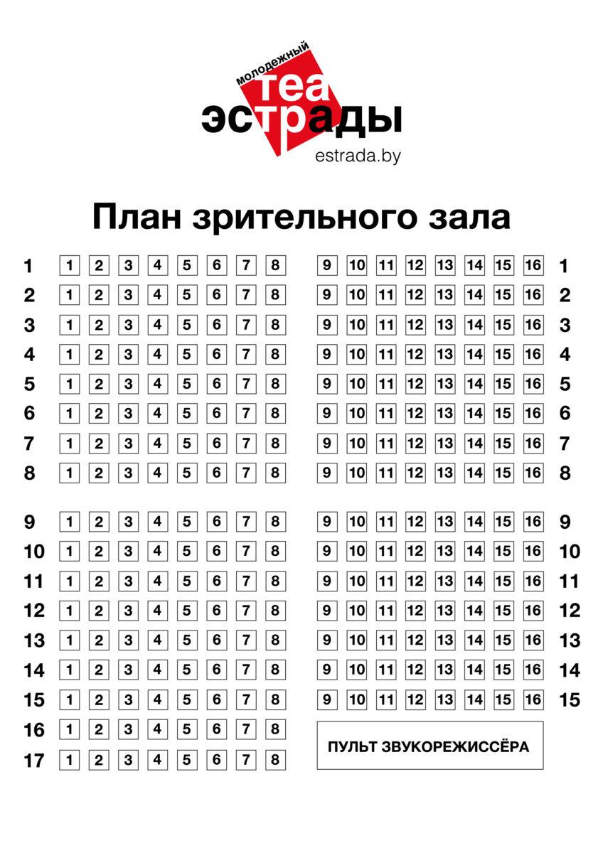 отчетный концерт школы танцев  в Минске
