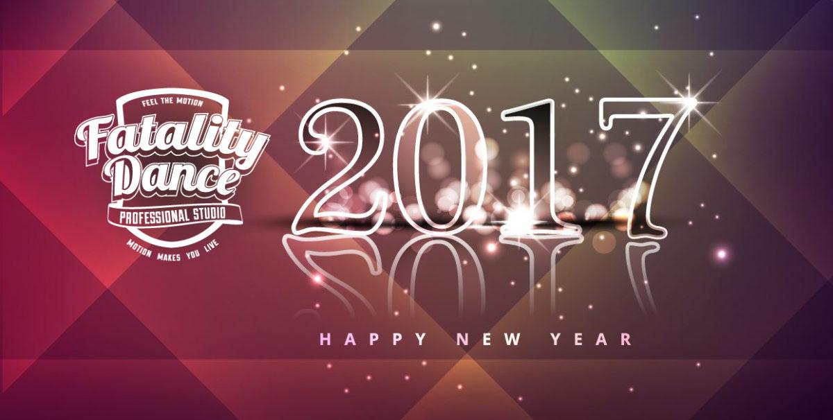Школа танцев F.D.S. поздравляет с Новым Годом!!!