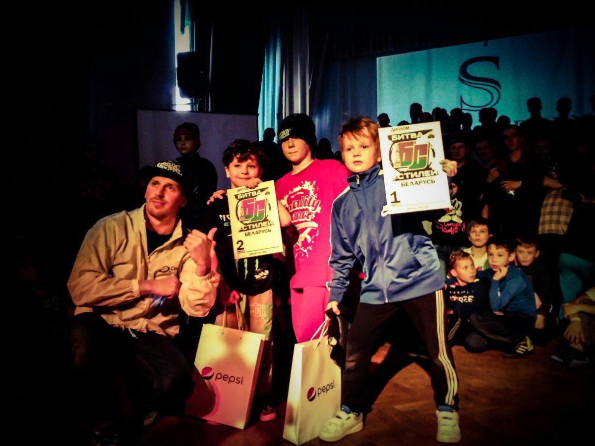 Ученики лучшей Брейк-Данс школы в Минске заняли 1 место