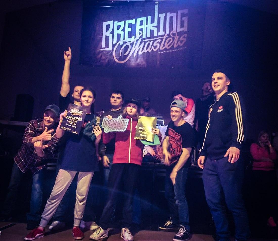 Ученики лучшей школы танцев в Минске заняли 1 место на Брейк-данс чемпионате