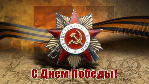Школа танцев в Минске поздравляет всех С Днем Победы!