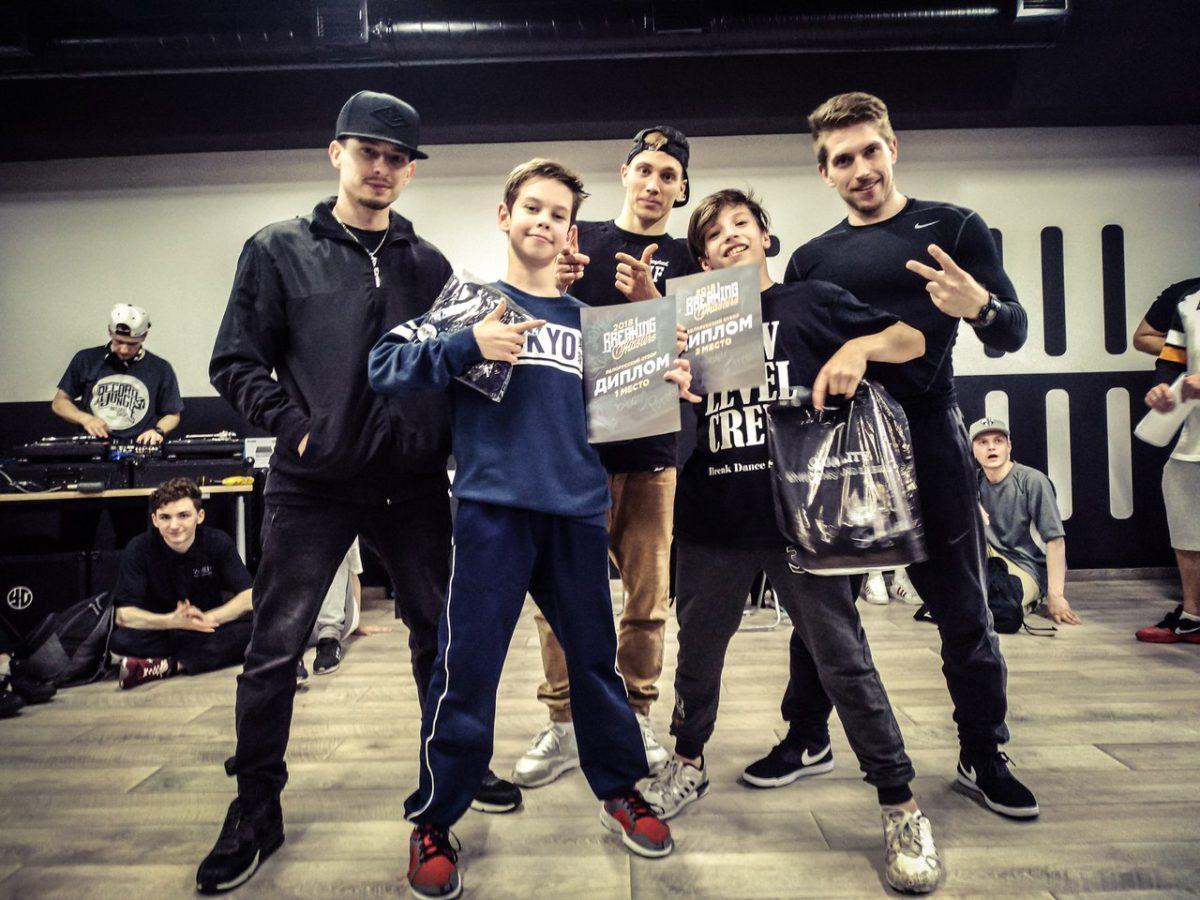 Лучшая школа Брейк-Данса в Минске