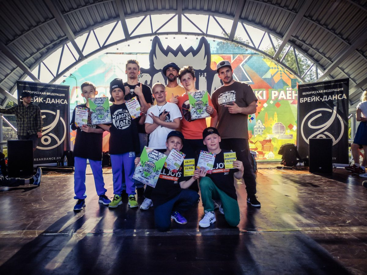 ученики лучшей школы брейк-данса заняли призовые места на Minsk Street Gamez