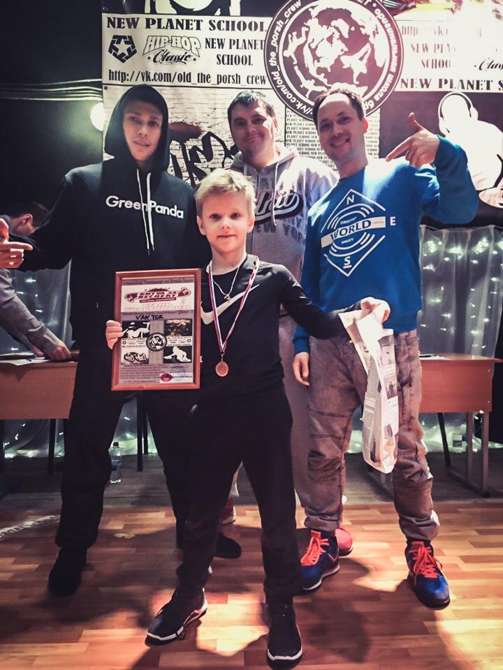 Поздравляем ученика Брейк-Данс центра с призовым местом на фестивале в России