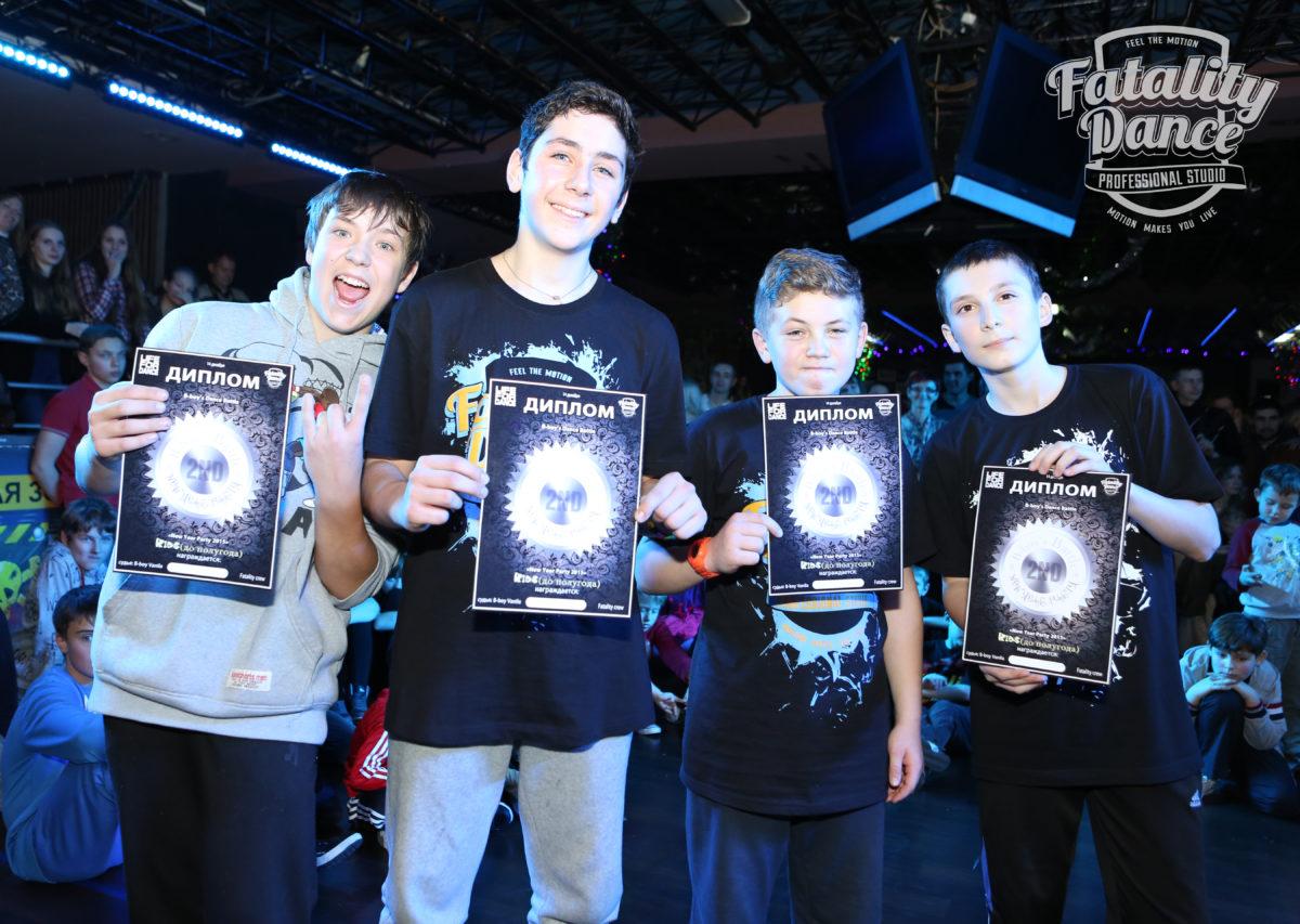 Победители Брейк-Данс контеста от Fatality Dance Studio