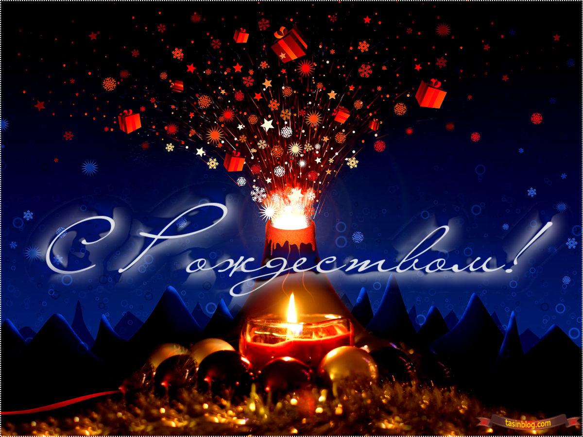 Fatality Dance Studio поздравляет всех с Рождеством!!!