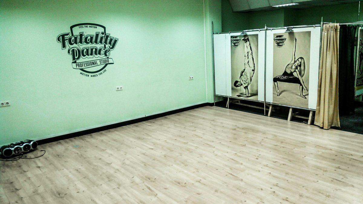 Фото танцевального зала школы танцев в Минске, аренда, занятия