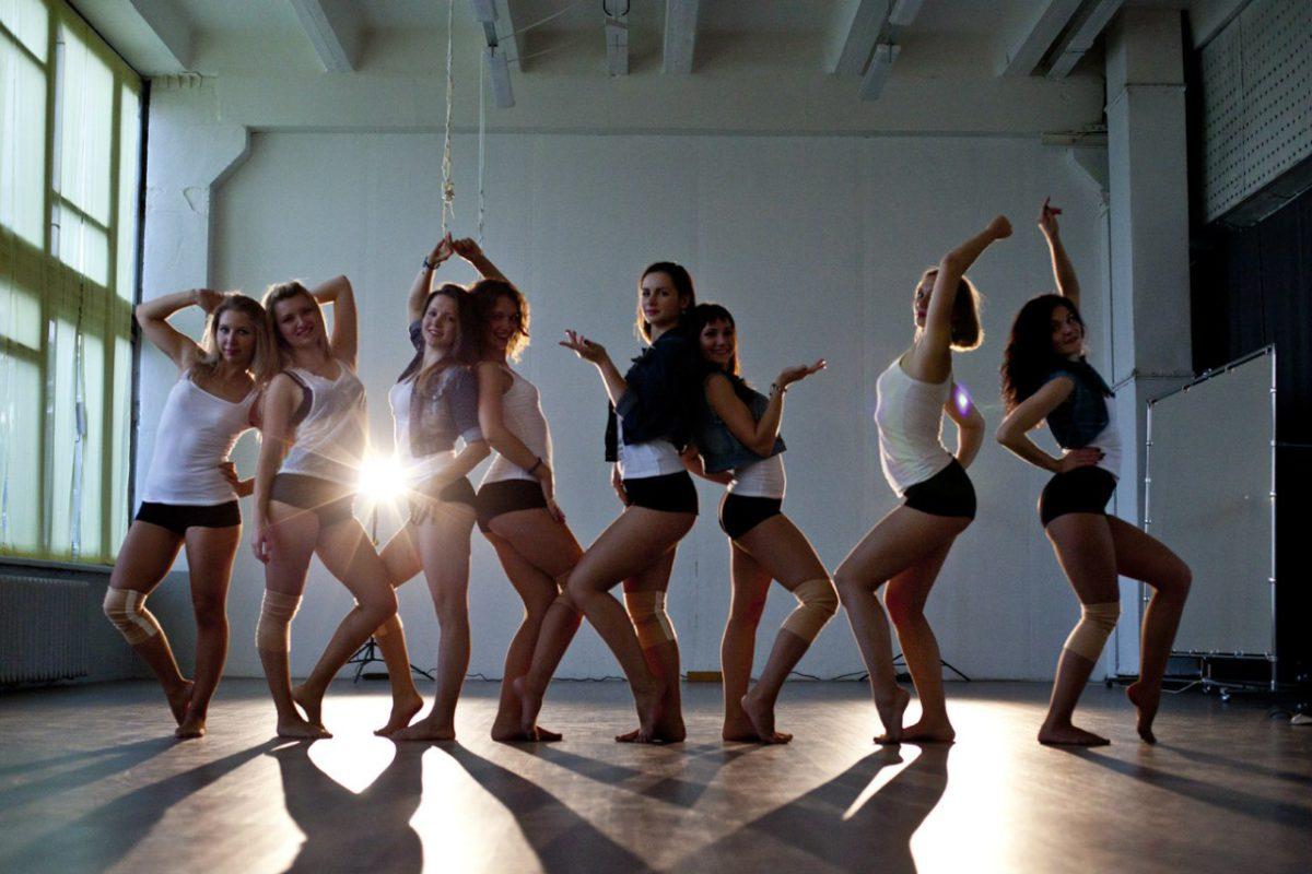 Набор в школу танцев в Миснке, Уручье, Ledy's Dance