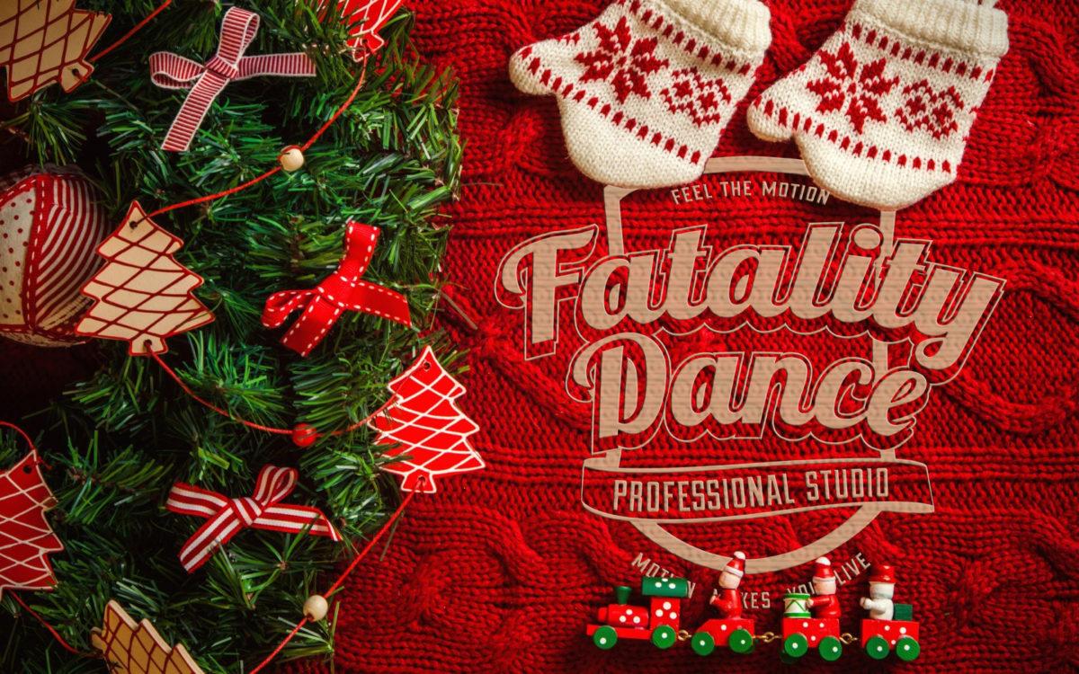 Школа танцев в Минске поздравляет с Рождеством Христовым
