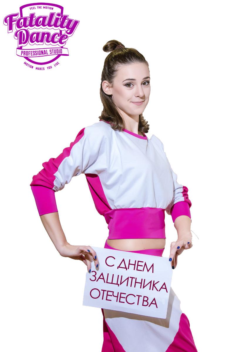 Школа танцев в Минске поздравляет все танцовщиков