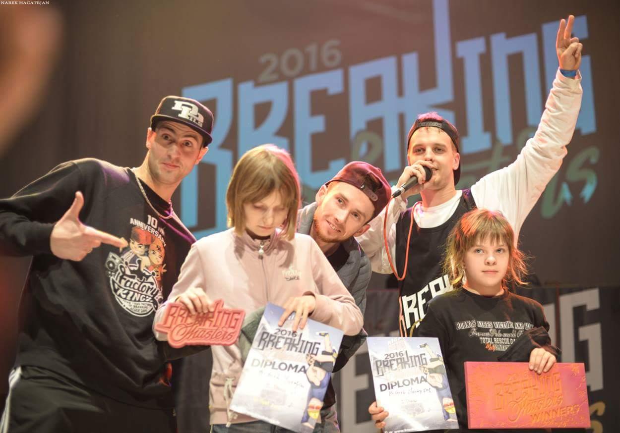 ученики школы танцев в Минске заняли призовые места на брейк-данс фестивале в Риге