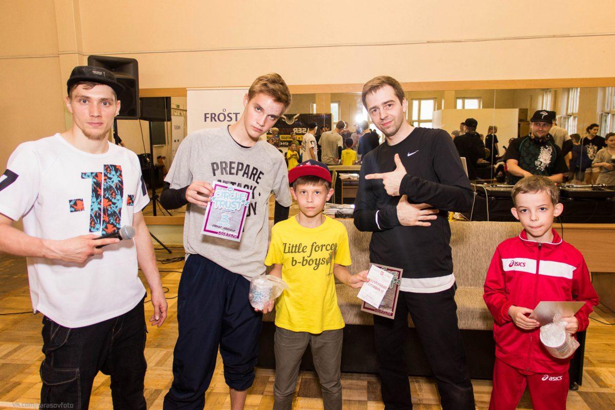 ученики школы танцев в Минске заняли призовые места на Брейк-Данс фестивале