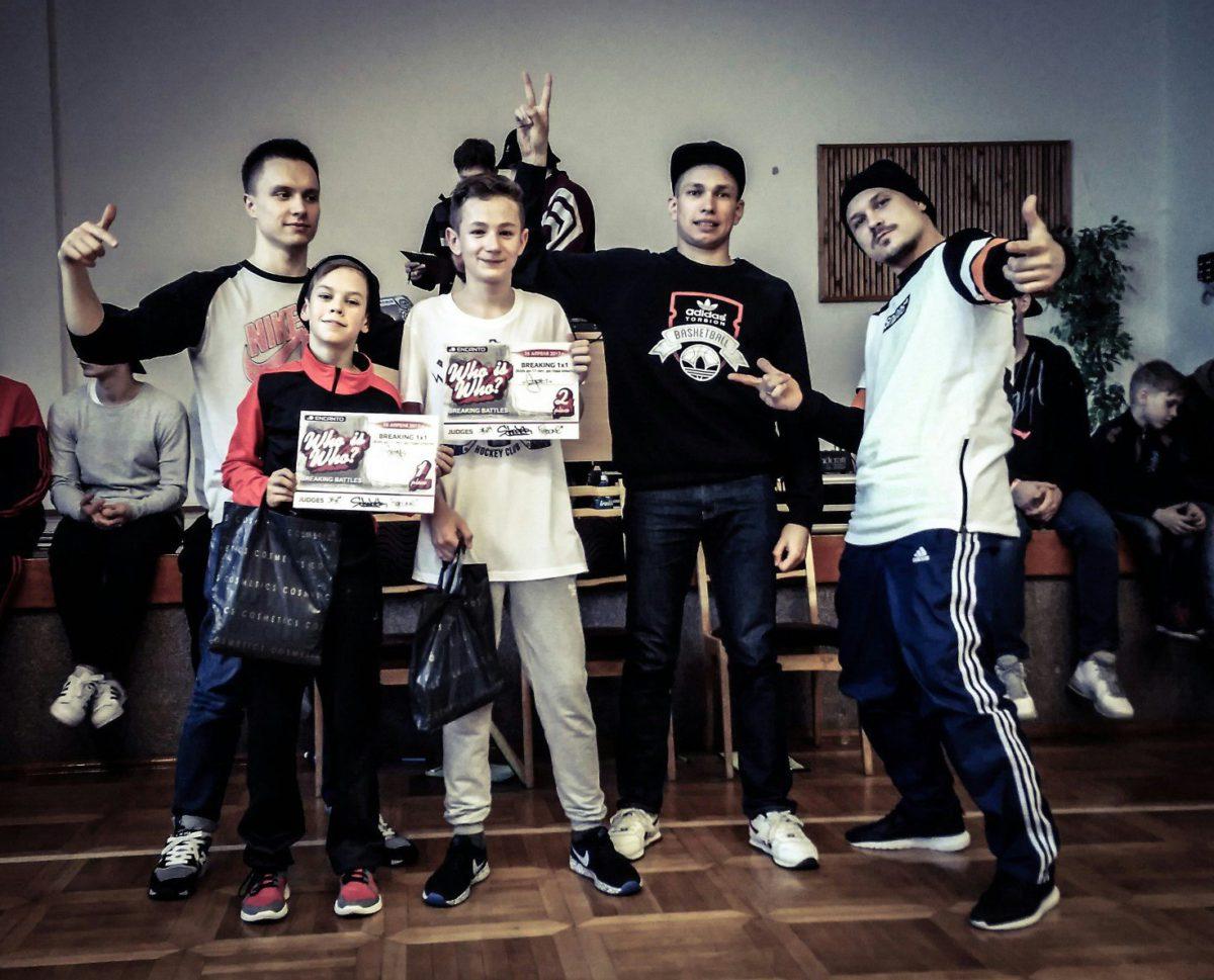 Ученики лучшей Брейк-Данс школы в Минске заняли первые места на чемпионате