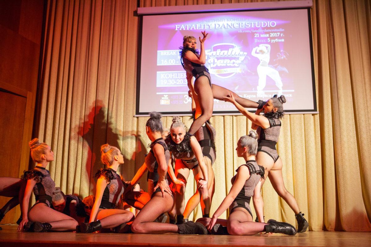 фото альбом с отчетного концерта школы танца в минске