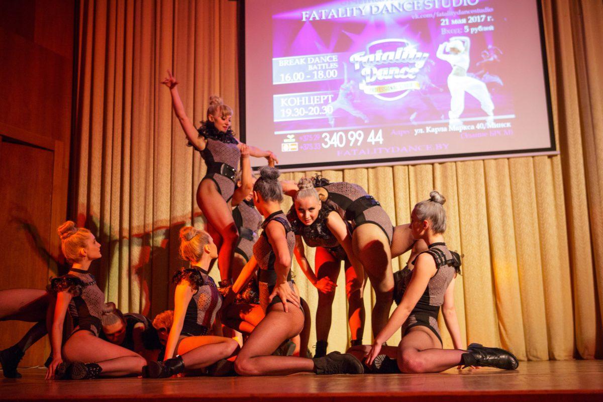 Расписание занятий лучшей школы танцев в Минске
