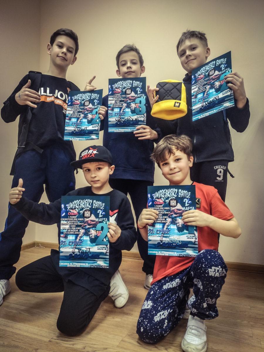 Ученики лучшего Брейк-Данс центра в Минске завоевали 5 призовых мест