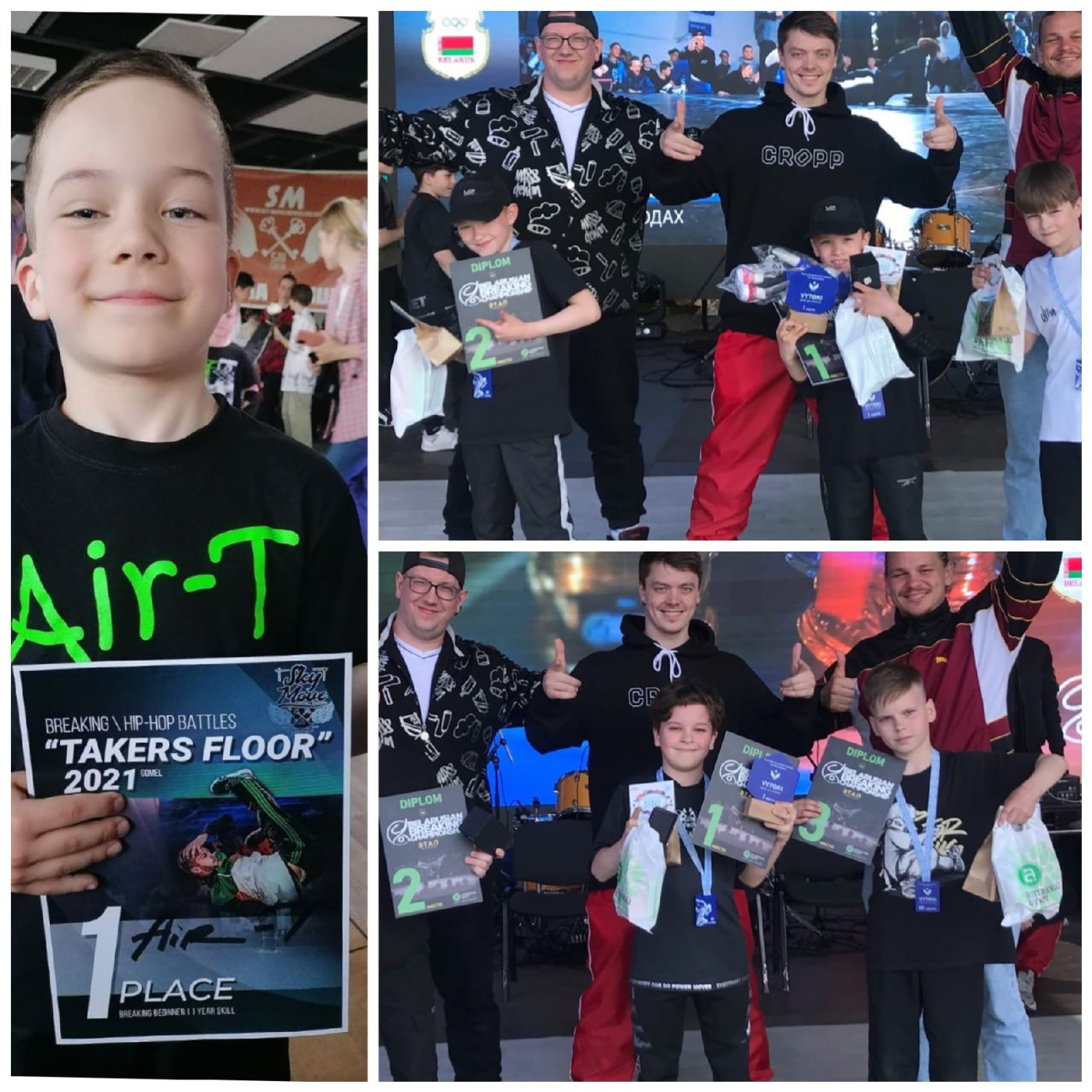 Наши ученики заняли 4 призовых местав минувшую субботу.