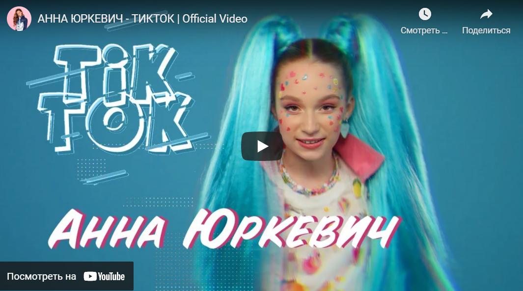 Клип с участием наших ребят набрал миллион просмотров